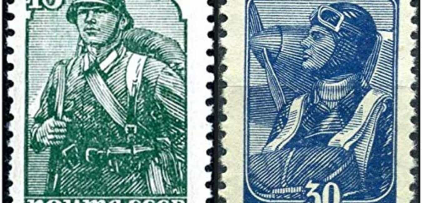 How Many Types of U.S Stamps - Military Stamps